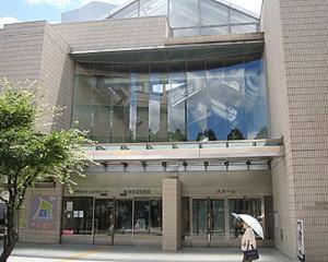 21.08.14 JAPÓN Nakano_Zero_Hall