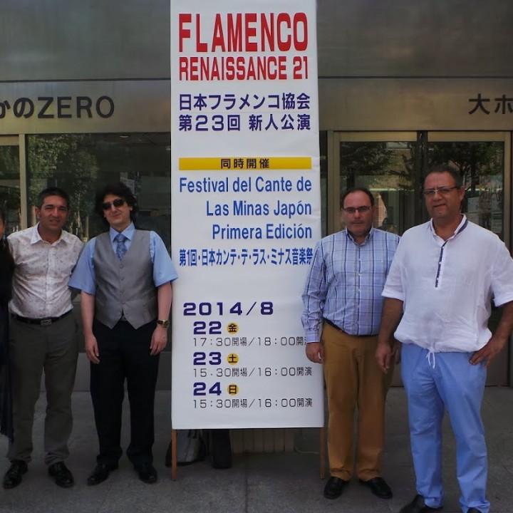 FOTO DELEGACIÓN ESPAÑOLA JAPÓN