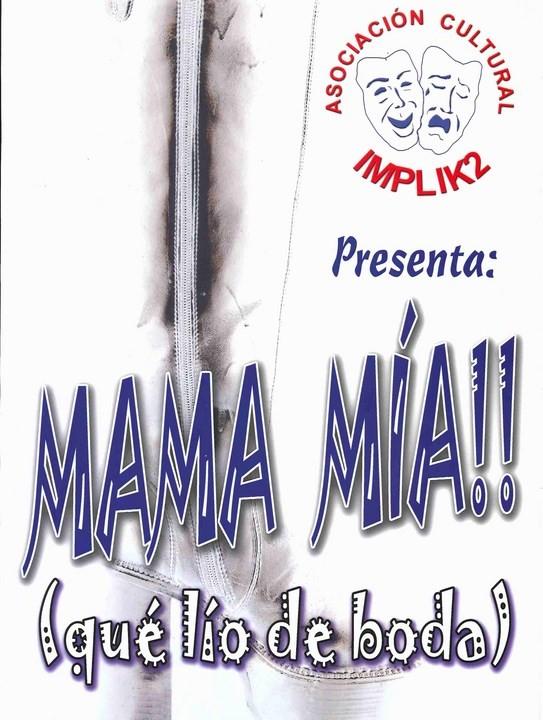 Cartel Musical Solidario Mama Mia.2015