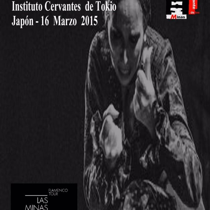 Cartel Festival del Cante de las Minas en Japón.2