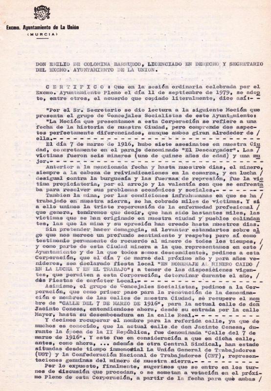 """Calle """"Siete de Marzo 1916"""". Archivo Municipal de La Unión, 1979"""