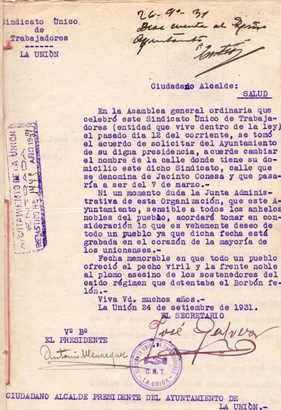 """Calle """"Siete de Marzo 1916"""". Archivo Municipal de La Unión, 1931"""