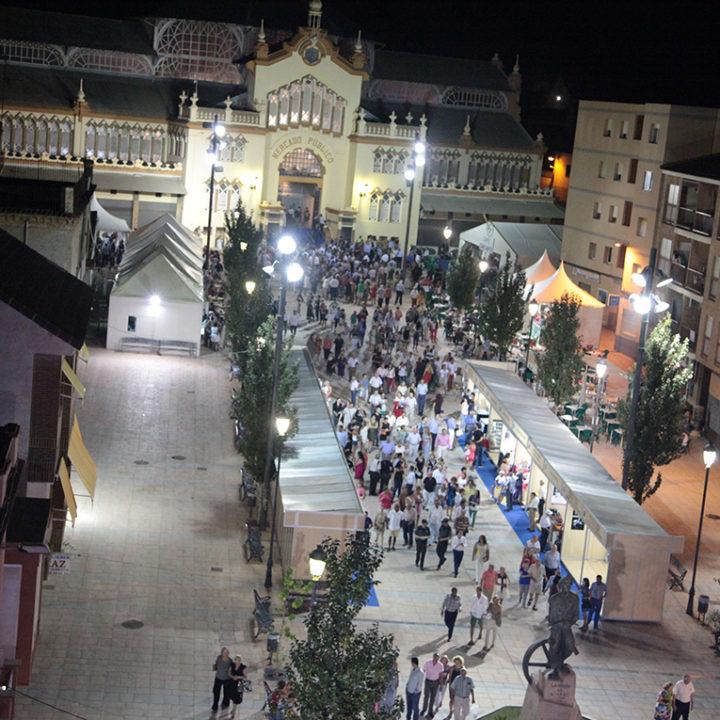 09-exterior_plaza2